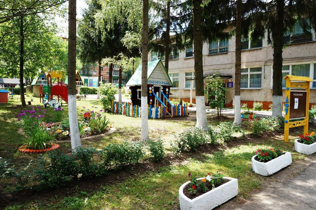 Сад официальный сайт